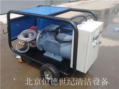hd20/45管道清洗机(电机-降压启动)