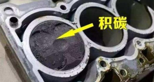 如何通过高压水枪清洗发动机积碳的问题